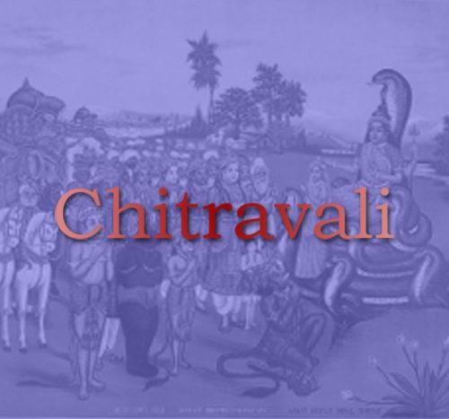 Chitravali